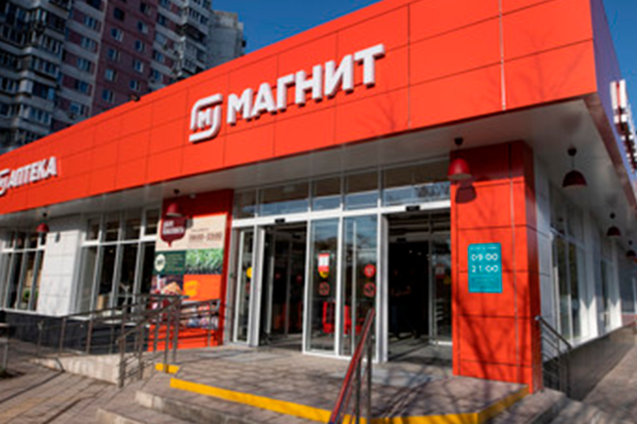9 - Leading Russian supermarket operator Magnit aims to enter the DIY market